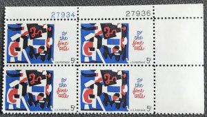 US #1259 MNH Plate Block of 4 UR Fine Arts SCV $1.00 L23