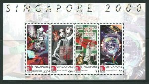 SINGAPORE SGMS1031 2000 NEW MILLENNIUM 2nd ISSUE MNH
