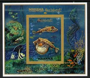 Manama 1972 Tropical Fish imperf m/sheet unmounted mint (...