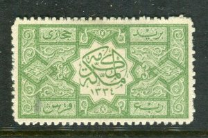 SAUDI ARABIA; 1917 early Hejaz issue Roul 13 fine Mint hinged 1/4pi. value