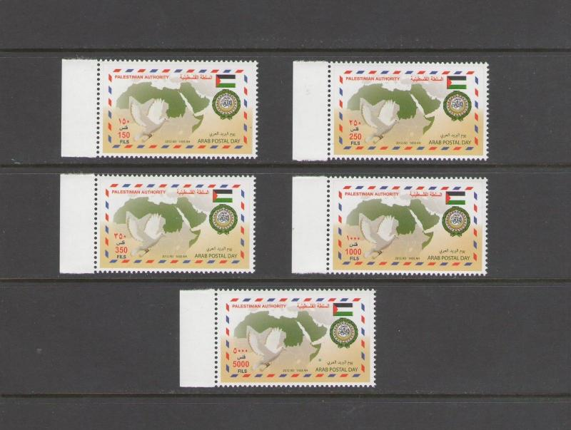 PALESTINIAN AUTHORITY : Sc.204-08 / ARAB POST DAY/ SET OF 4 / MNH-