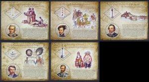 PE63-67 2010 MALI SHIPS GREAT EXPLORERS & LIGHTHOUSES MARINE LIFE !!! 5BL MNH
