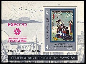 Yemen AR Michel Block 122B, MNH imperf., EXPO 70 and Japanese Art souvenir sheet