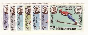 Aden (State of Seiyun), Michel #134-40a, Olympics, Sgls, MNH