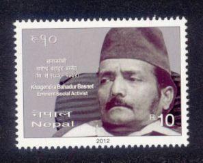 Nepal Sc# 890 MNH Khagendra Bahadur Basnet