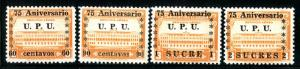 ECUADOR C210-13 MH SCV $6.00 BIN $2.50