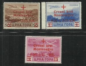 MONTENEGRO OCCUPAZIONE TEDESCA GERMAN OCCUPATION SOPRASTAMPATA AEREA SURCHARG...