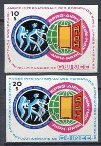 1983 Guinea 945-946b MEDICINE Disabled people 25,00 €