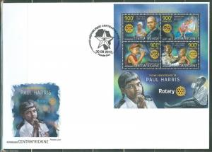 CENTRAL AFRICA  2013 145th BIRTH OF PAUL HARRIS ROTARY INTERNATIONAL SHEET  FDC