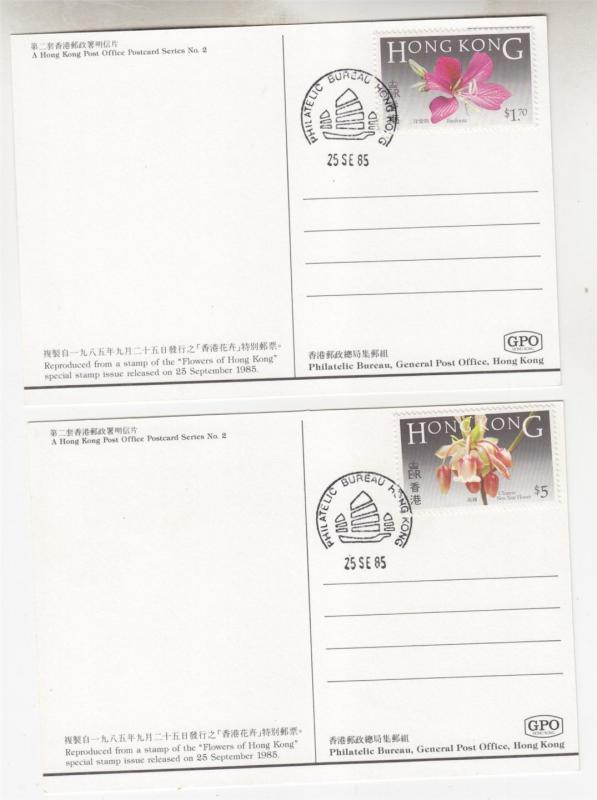 HONG KONG, 1985 Native Flowers set of 6 on Postcards, First Day cancel.