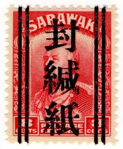 (I.B) Sarawak Revenue : Japan Censor Seal Overprint 8c