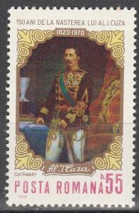 Romania #2163   MNH    (K1251)