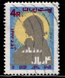 IRAN Scott 1274 Used stamp