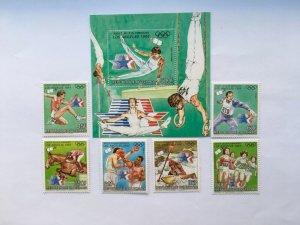Chad, 1983 Olympic Summer Games Los Angeles Mi 992 - 998 Block 178 a
