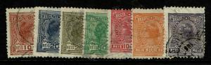 Brazil SC# 200 - 206 Used / #206 With Page Rem (Few Minor Faults) - S7122