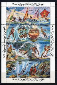 Libya MNH S/S 1164 Water Sports 1984 12 Stamps SCV 8.50