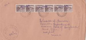bangladesh overprints on pakistan early stamps cover ref 12825
