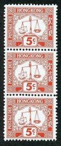 Hong Kong SGD18 1967 5c Post Due (21 x 18mm) U/M Strip of Three