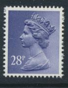 Great Britain Machin -  SG X975 MUH  - also see details