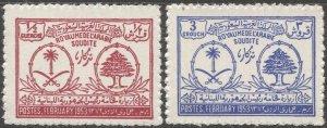 SAUDI ARABIA 1953 Scott 192-93, MNH, VF, Visit of Lebanon President