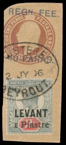 Great Britain Offices in the Turkish Empire Scott 25 Gibbons 15 Used Stamp