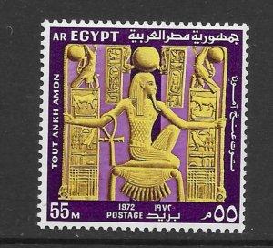 Egypt 916  1972 unused single