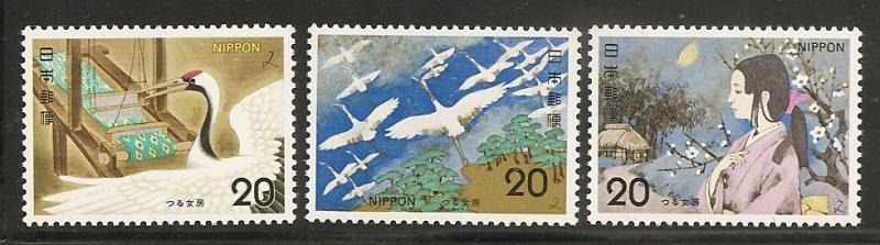Japan 1158-60 1974 Stories set MNH