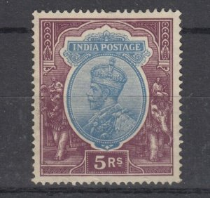 India KGV 1911/23 5 Rupees SG188 Mint No Gum J6368
