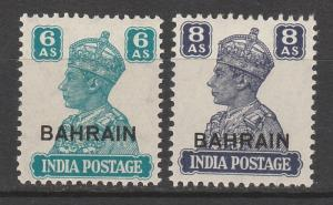 BAHRAIN 1942 KGVI BLANK BACKGROUND 6A AND 8A