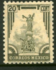 MEXICO 714, 20c INDEPENDENCE MONU 1934 DEFINITIVE UNUSED F-VF. (535)