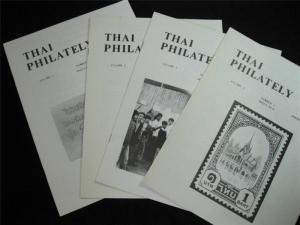 THAI PHILATELY JOURNAL VOLUME 3 1980  No's 1-4