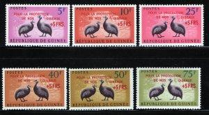 GUINEA B30-B35 MNH GUINEA FOWL SET 1962
