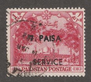 Pakistan, stamp, Scott# o47, used, single stamp, service, #047