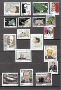 LEBANON - LIBAN MNH - 2017 COMPLETE YEAR ISSUES - SALE TO A USA ADDRESS ONLY