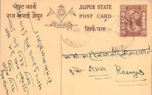 Indian States Jaipur 1/4a Raja Man Singh II Postal Card 1950 to Ringas.