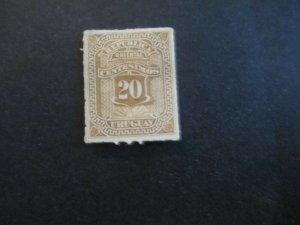 Uruguay #42 Mint Hinged WDWPhilatelic (H5K7)