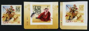 Canada new issue Stamps MNH Year of the Pig