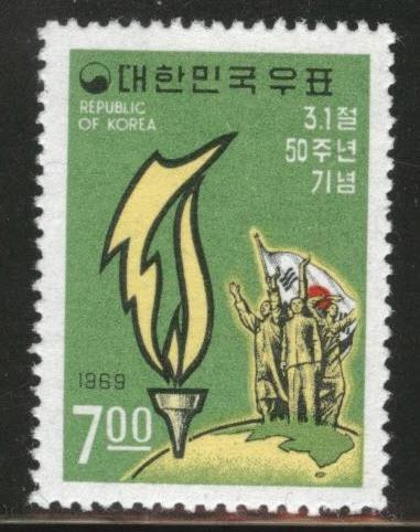 Korea Scott 632 MNH** 1969 stamp CV $1.25