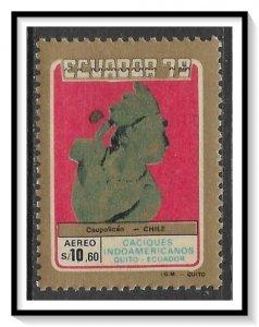 Ecuador #C669 Airmail MNH