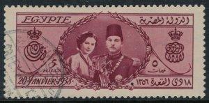 Egypt #223  CV $5.00
