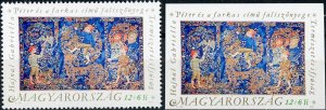 Hungary #B345 12fo + 6fo Tapestry Perf & Imperf MNH