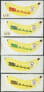 Tonga official 1972 SGO82-O86 Banana coil stamp set MNH