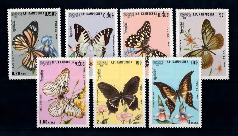[70971] Cambodia 1986 Insects Butterflies  MNH