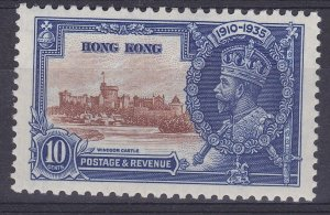 DB381) Hong Kong 1935 Jubilee 10c brown & deep blue SG 135 with variety