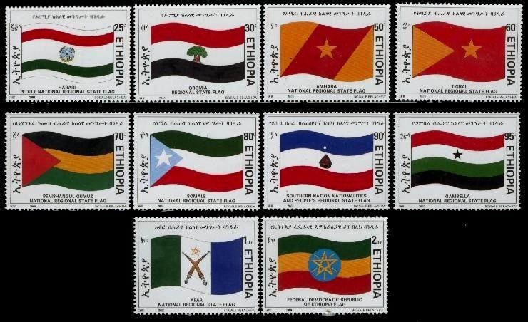 (398) Ethiopia / flags / 2000 / rare / scarce / mnh