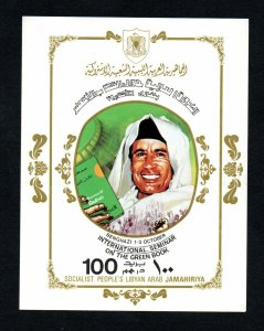 Libya MH S/S Green Book Seminar 1979