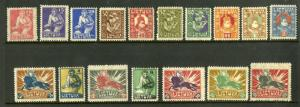 LITHUANIA 97-113 MH SCV $27.75 BIN $12.50 PEOPLE, PLACES & ANIMALS