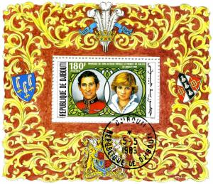 Djibouti 1981 Prince Charles & Lady Diana Wedding s/s Perforated Fine Used