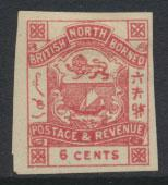 North Borneo  SG 42  imperf     please see scans & details