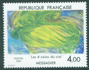 FRANCE Scott 1909 MNH** 1984 Messagier ART stamp